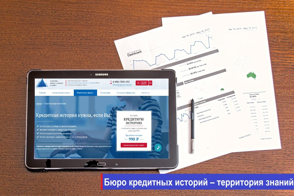 Восточный банк онлайн заявка на кредит на карту за 5 минут чита