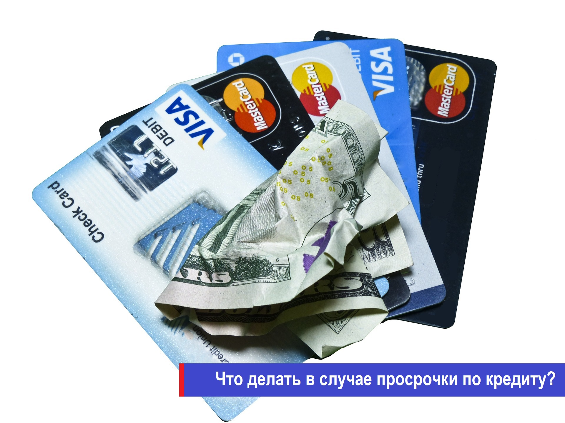 совкомбанк кредиты кредитные дебетовые карты карта рассрочки халва