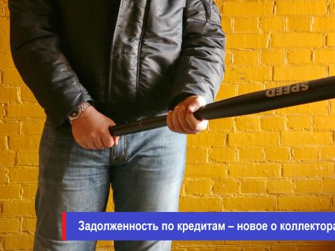 https://agentstvospravok.ru/задолженность-кредитам/