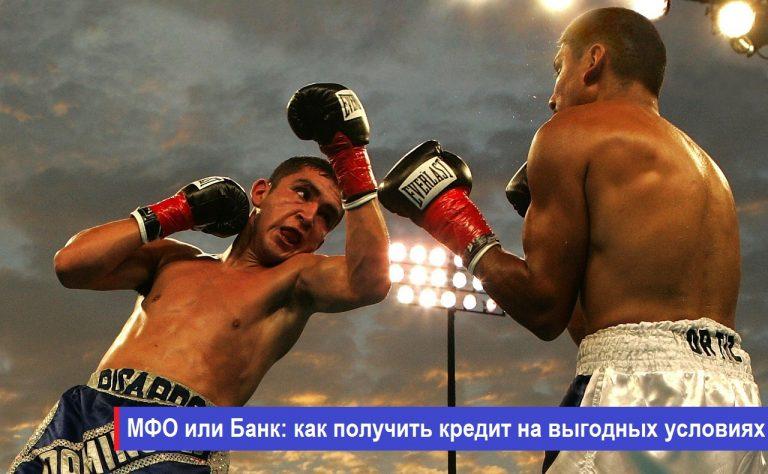 https://agentstvospravok.ru/кредит-на-выгодных-условиях/