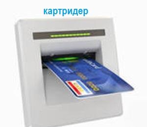 кредитная карта ру tv