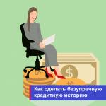 Девушка на стуле деньги, доллары.