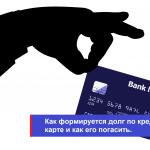 кредитная карта в руке